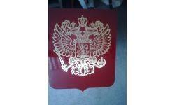 Изготовление герба России для Налоговой инспекции г. Шелехов