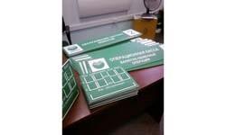 Изготовление дверных табличек для Сбербанка г. Шелехов