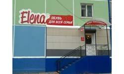 Оформление магазина обуви Елена г. Черемхово