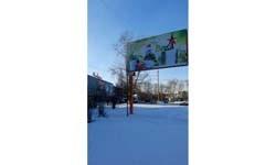Новогодний баннер Администрации г. Шелехова 2013 г.