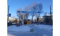 Новогодняя растяжка Администрации г. Шелехова 2013 г.