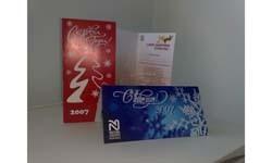 Новогодние открытки и к 23 февраля для предприятия Нитол г. Усолье-Сибирское