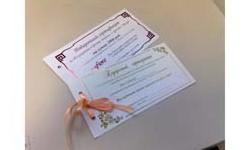 Подарочные сертификаты для салона красоты Фиоре