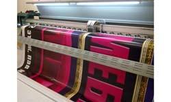Печать баннера для фабрики мебели Виктория