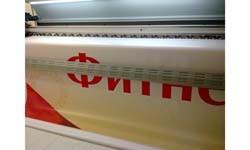 Печать баннера для фитнес студии Олимп