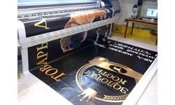 Печать баннера 3х6 для магазина товаров для животных Золотая кость