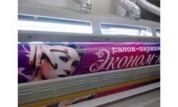 Печать баннера для парикмахерской