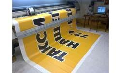Печать баннера для Такси г. Шелехов