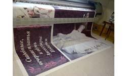 Печать баннеров для магазина свадебных платьев